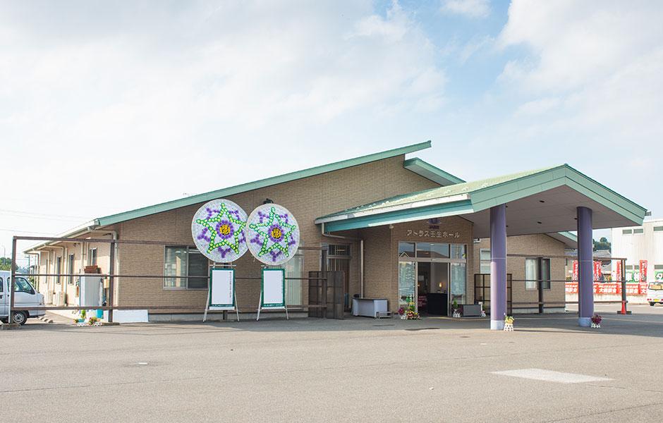 アトラス壬生ホール